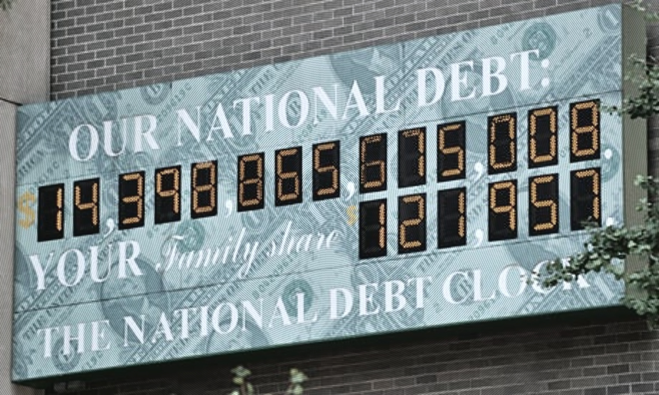 The nation's debt is the people's wealth.