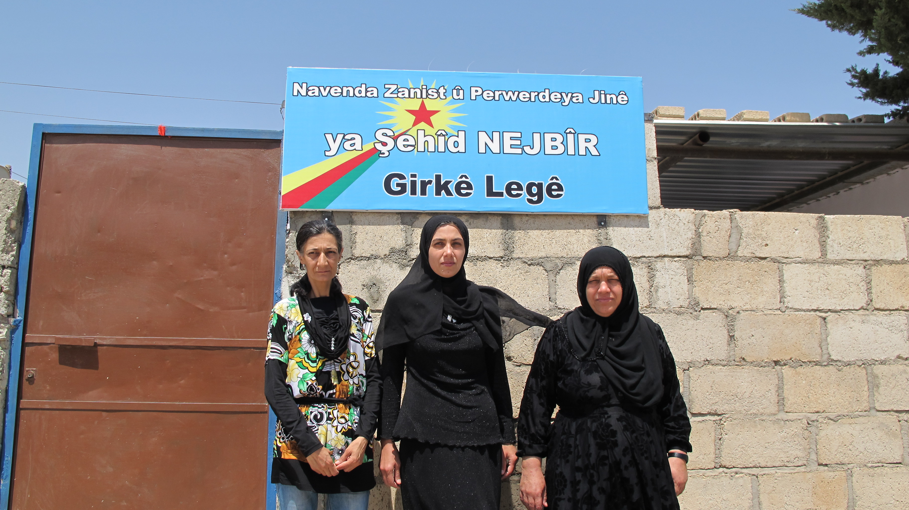 Kurdish women volunteers at the Girke Lege women's center (Wikipedia)